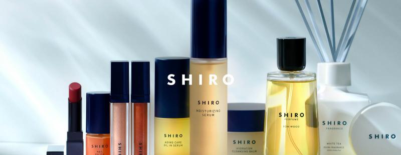 SHIROのホームページ画像