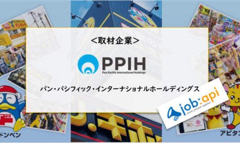 PPIH(ドンキホーテ)のアイキャッチ
