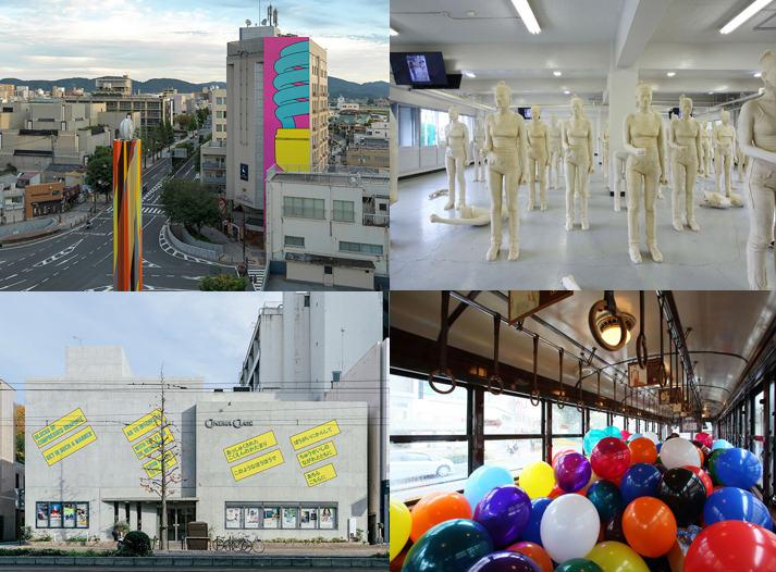 公益財団法人石川文化振興財団のProject