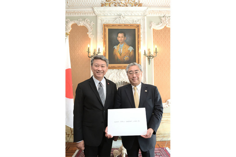 三輪芳弘の在名古屋タイ王国名誉総領事就任