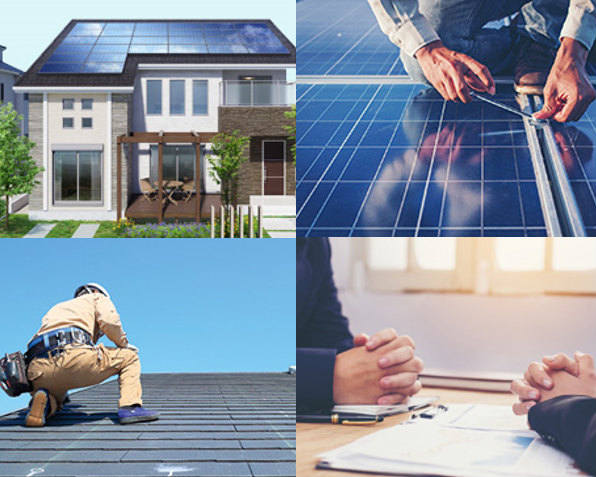 新エネルギー計画の事業内容